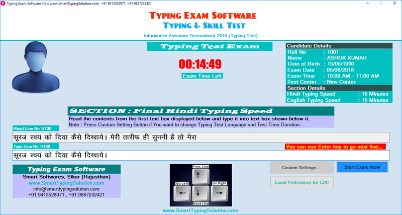 Typing Exam Software 4.8 full