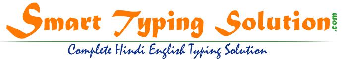 www.SmartTypingSolution.com