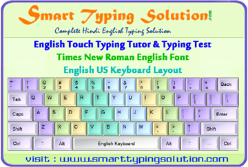 Smart Typing Solution - Hindi Typing | Hindi Typing Tutor