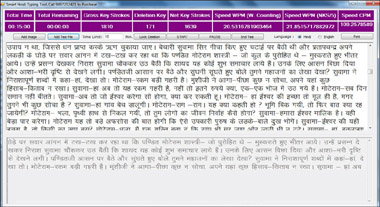 Smart Hindi English Typing Tool