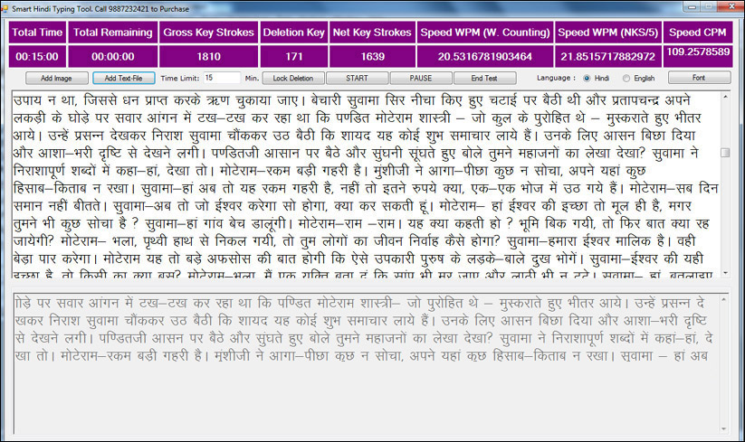 Mangal Font English To Hindi Free Download