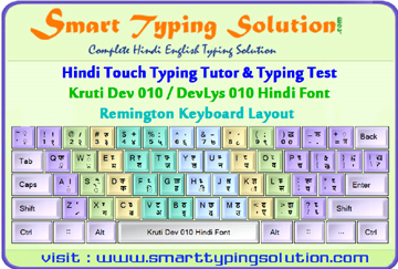 free typing software download for pc