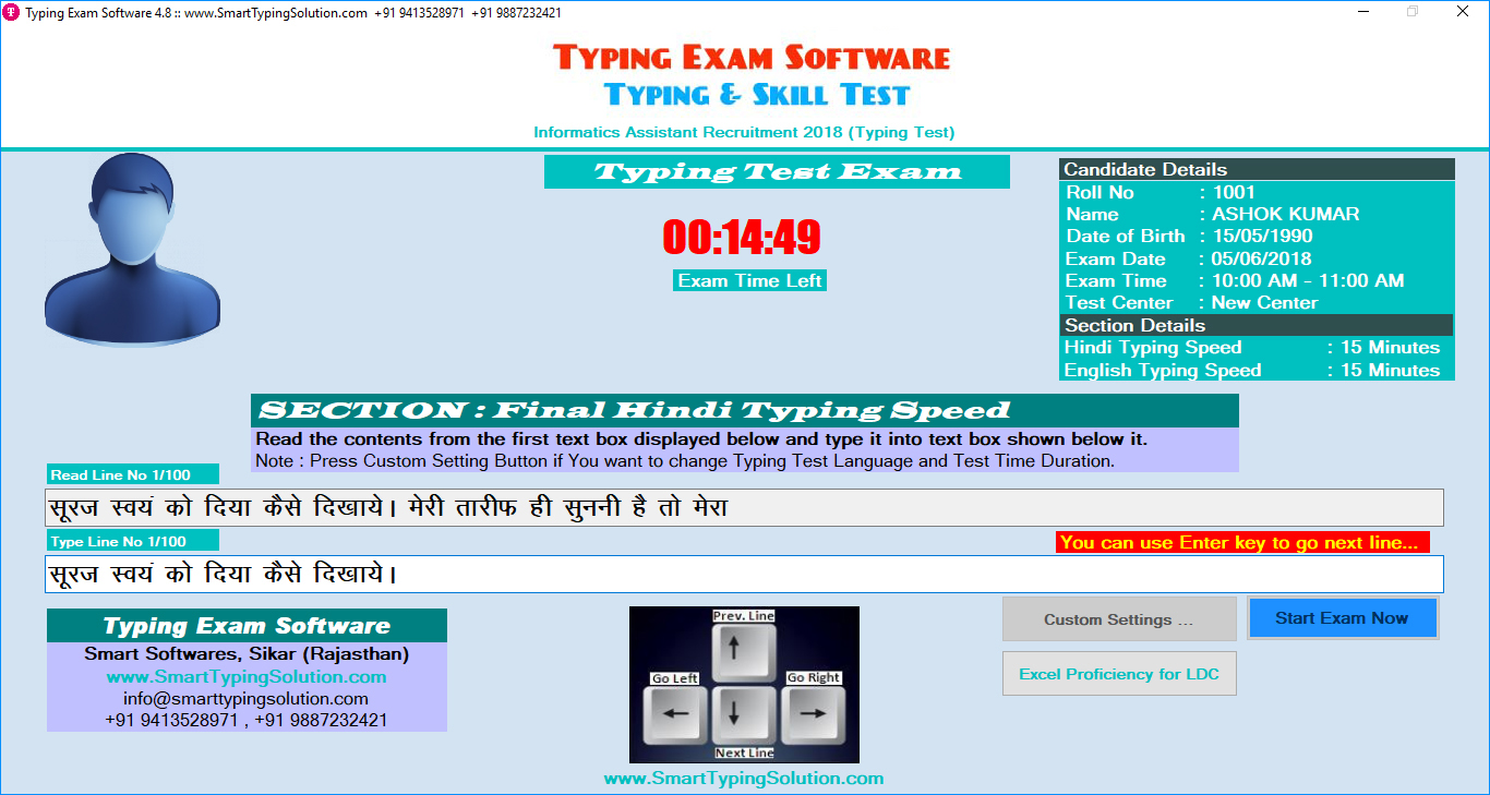 Typing Exam Software for Informatics Assistant(Suchna Sahayak - IA