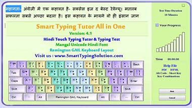 Typing Exam Software