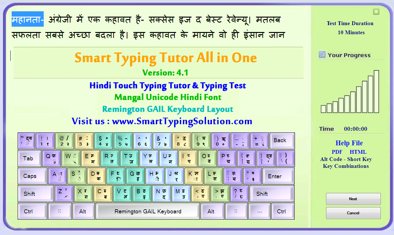 remington hindi typing keyboard download