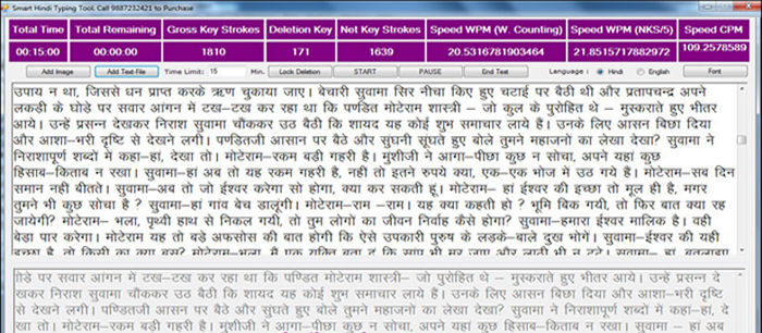 Hindi English Typing Tool