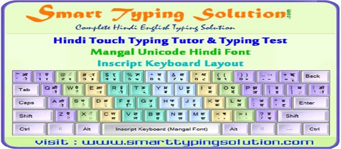 Hindi Typing Test Kruti Dev - pastka