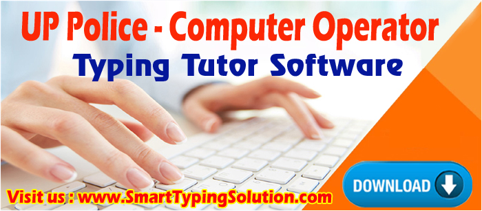 Smart Typing Solution | Typing Test and Efficiency Test